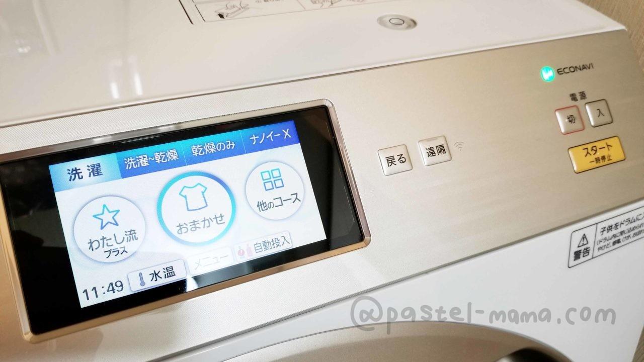 ドラム式洗濯機パナソニックNA-VX9900タッチパネルと物理ボタン