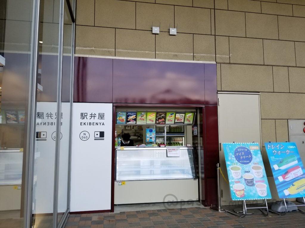 大宮鉄道博物館内の駅弁屋