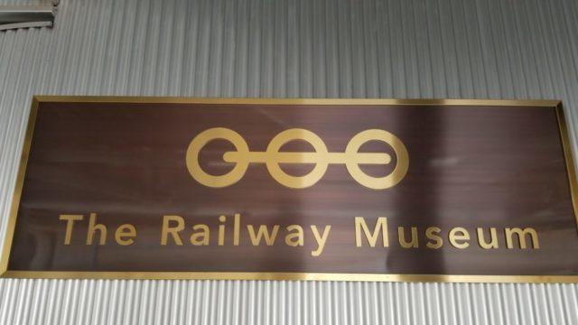 大宮鉄道博物館ロゴマーク