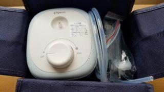 ピジョン電動鼻吸い器
