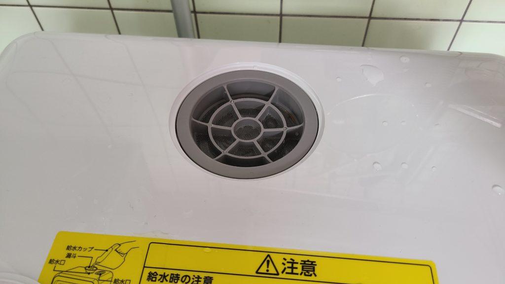 アイリスオーヤマ食洗機の給水口