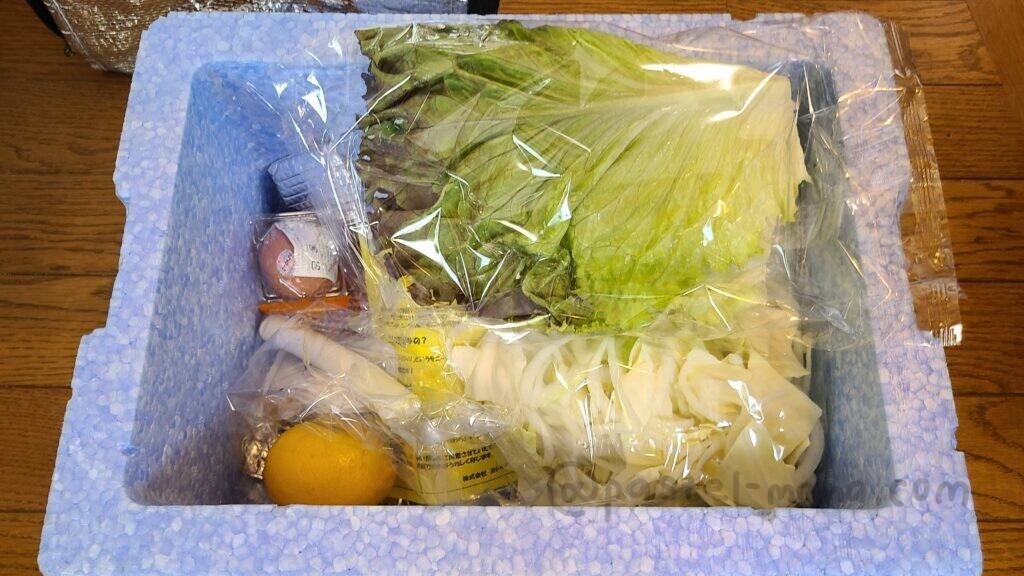 ヨシケイ 豚肉のラクラクねぎ塩焼き&野菜のかきたま煮の材料
