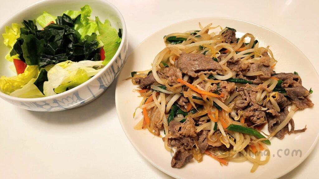 ヨシケイ・牛肉のプルコギと三色ナムル