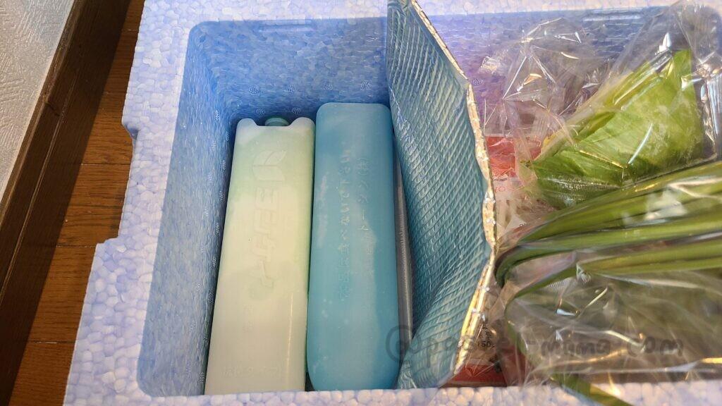 ヨシケイの保冷ボックス内の保冷剤