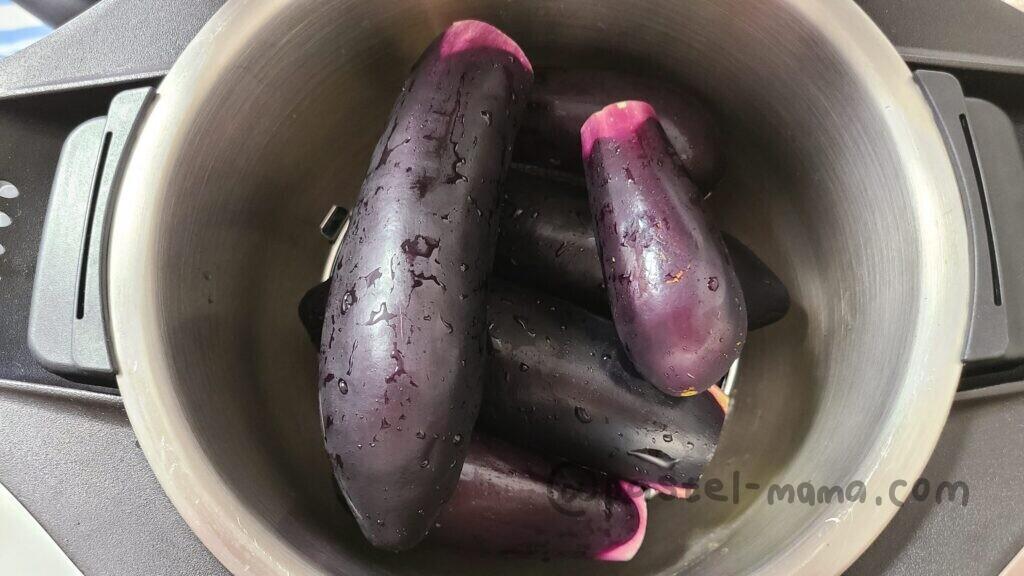 ホットクックで蒸し茄子を作る前