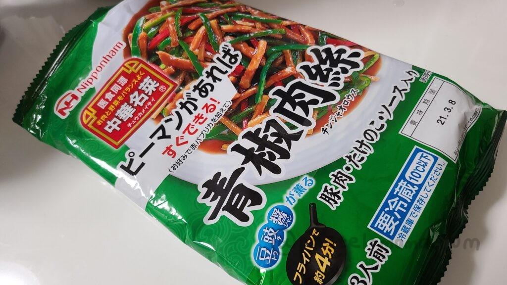 ホットクックは中華名菜シリーズと相性がいい